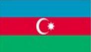 2016第23届阿塞拜疆里海(巴库)国际石油、天然气工业博览会
