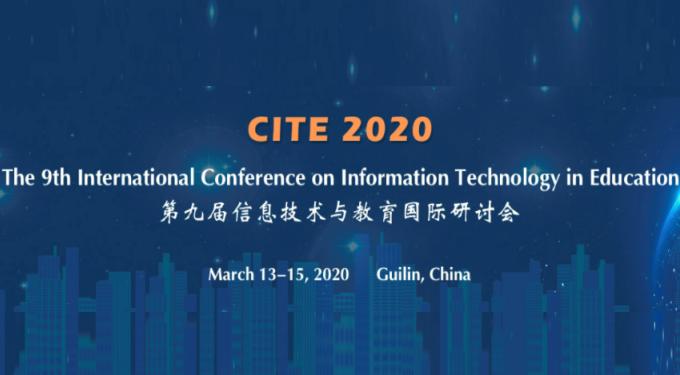 桂林-第九届信息技术与教育国际研讨会