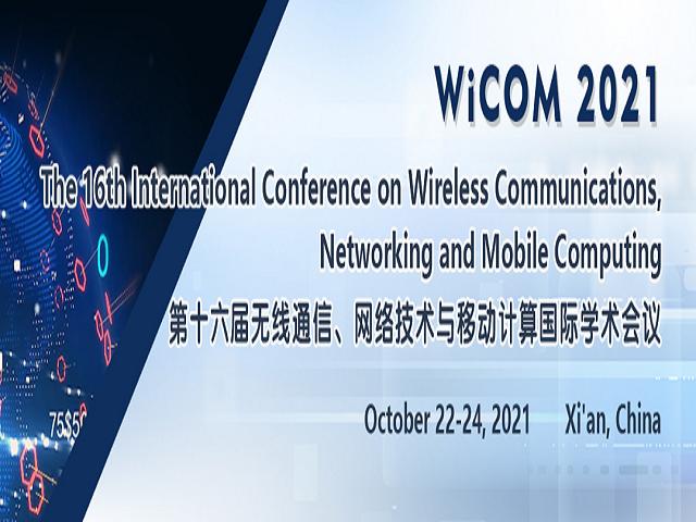 第十六届无线通信、网络技术与移动计算国际学术会议(WiCOM 2021)