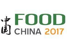 2017第十五届中国(青岛)国际食品博览会