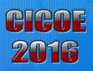 2016中国国际综合布线系统及光纤通信展览会