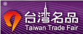 2016第七届天津台湾名品博览会
