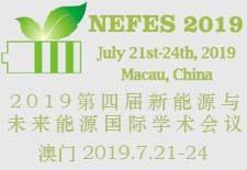 2019第四届新能源与未来能源国际学术会议