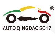 2017第十六届青岛国际汽车工业展览会(秋季展)