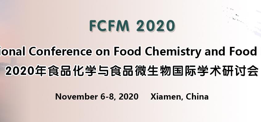 食品化学与食品微生物国际学术研讨会(FCFM 2020)