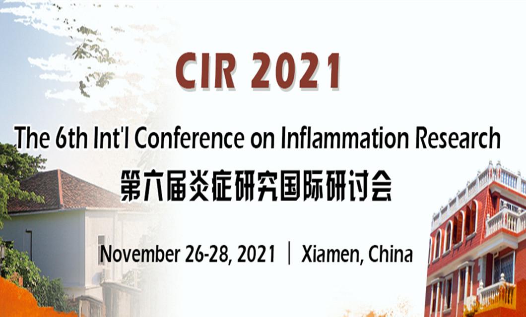 第六届炎症研究国际研讨会(CIR 2021)