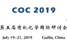 第五届有机化学国际研讨会(COC 2019)