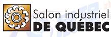 2016年加拿大魁北克城国际工业展览会