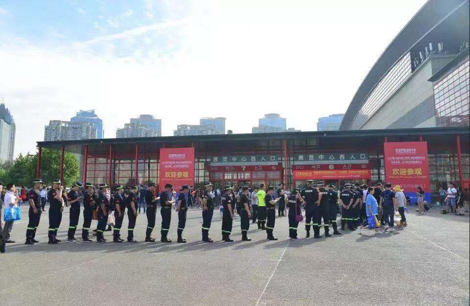2020河南郑州智慧消防展览会2020郑州消防展