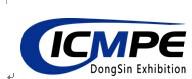 2016中国国际轿车、微车正品配件博览会