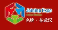 2016武汉(全国)连锁加盟投资创业博览会