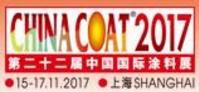 2017第二十二届中国国际涂料展