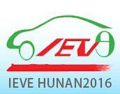 2016第二届湖南(长沙)国际新能源汽车及充电站设施展览会