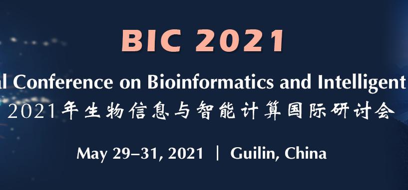 2021年生物信息与智能计算国际研讨会(BIC 2021)