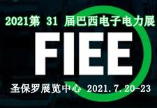 2021第 31 届巴西电子电力展 FIEE