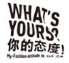 2016第十六届中国(深圳)国际品牌服装服饰交易会 2016深圳国际纺织面料及辅料博览会