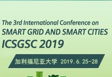 2019第三届智能电网和智慧城市国际会议