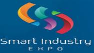 2016中国(成都)智慧产业国际博览会