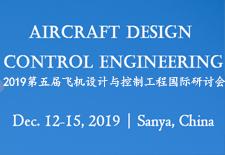 2019第五届飞机设计与控制工程国际研讨会