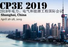 2019年电力、电气和能源工程国际会议