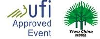 第九届中国义乌国际森林产品博览会
