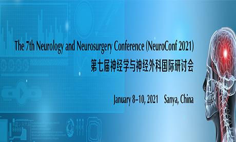 第七届神经学与神经外科国际研讨会(NeuroConf 2021)