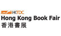 2016第27届香港书展