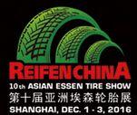 2016第十届亚洲埃森轮胎展览会