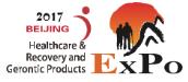 2018第22届中国(北京)国际智慧养老产业及康复护理产品博览会