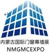 2016中国(内蒙古)国际门窗幕墙展览会