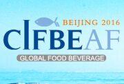 2016第六届北京国际水产及水产品深加工食品展览会