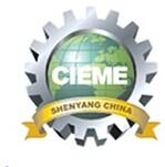 2016第十五届中国国际装备制造业博览会暨中国国防科学技术工业博览会 2016中国(沈阳)国际塑料橡胶工业展览会 2016焊接与切割展及工业机器人展 2016中国国防科技工业博览会