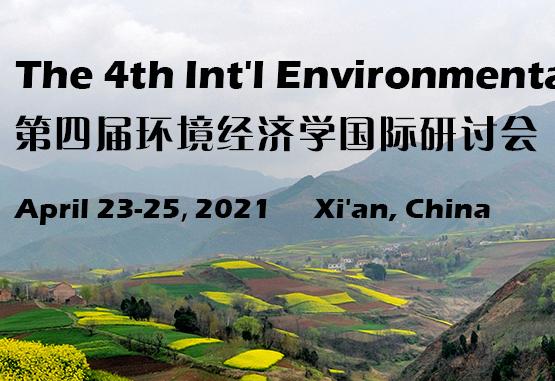 第四届环境经济学国际研讨会(EEC 2021)