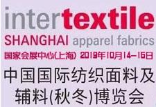 2019上海纺织面料展