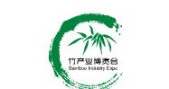 2021第五届中国(上海)国际竹产业博览会