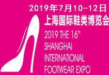 2019上海鞋展