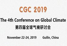 第四届全球气候研讨会(CGC 2019)