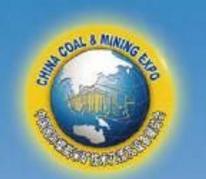 2017第十七届中国国际煤炭采矿技术交流及设备展览会