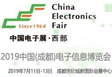 2019年中国成都电子信息博览会