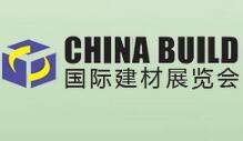2017第二十二届中国国际建筑装饰材料展览会(大连建材展)