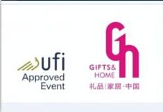 2020第28届中国深圳国际礼品工艺品及家庭用品展览会