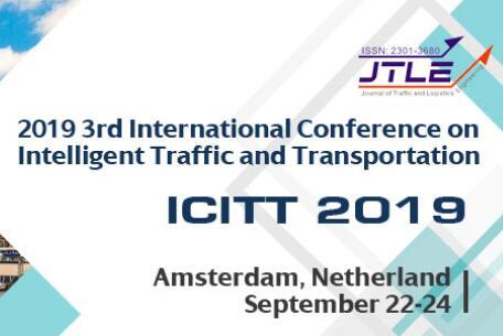 2019年第三届智能交通运输会议