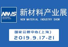 2019上海国际净化材料及过滤材料展览会