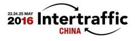 2016国际交通工程、智能交通技术与设施展览会 2016中国国际城市智能交通展览会