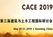 第三届建筑与土木工程国际研讨会 (CACE 2019)