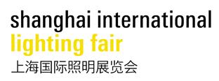 2016第三届上海国际照明展览会