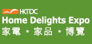 2016第3届香港家电•家品•博览会