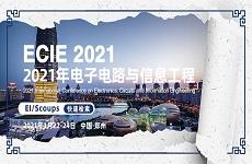 电子,电路和信息工程国际学术会议(ECIE 2021)