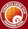2018年中国国际陶瓷工业展