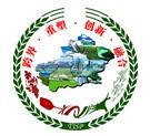 第四届新疆糖酒商品交易博览会 第二届新疆丝绸之路葡萄酒产业博览会
